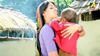 Aamaar Bhuvan   আমার ভুবন