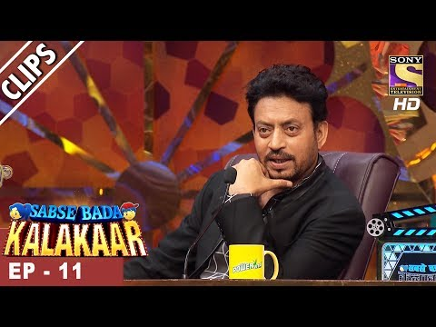 Sabse Bada Kalakar - सबसे बड़ा कलाकार  - Ep 11 - 13th May, 2017