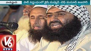 Pakistan Government : Masood Azhar In 'Protective Custody'  - V6 News