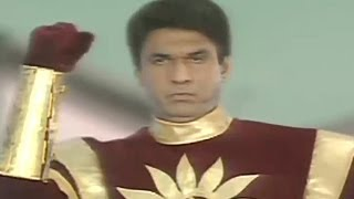 Shaktimaan - Episode 279
