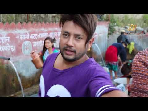 दुर्गेश र सिल्पा ७ बर्षा पछी भेट् Durgesh thapa Silpa pokhrel