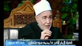القرض والدين والوديعة والاستثمار - أ.د محمد طنطاوي شيخ الأزهر |Grand Imam Dr.Muhammad Sayyed Tantawy