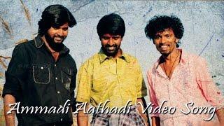 Ammadi Aathadi Video Song - Thulli Vilayadu | Prakash Raj | Deepthi Nambiar | Yuvaraj | Sentrayan
