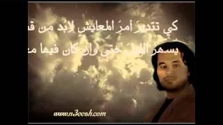 تميم البرغوتي - قصيدة روعة-