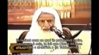 Manger la viande des gens du livres (juifs et chrétiens), Réponse Cheikh Uthaymin