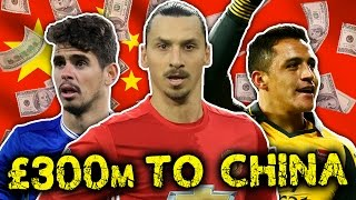 Chinese Clubs In £300 Million Premier League Raid! | Transfer Talk