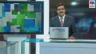 എട്ടു മണി വാർത്ത | 8 A M News | News Anchor - Priji Joseph | May 25, 2018
