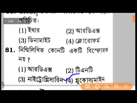 Xxx Mp4 General Science Mock Test 2 Part 1 Group D Previous Year Questions 3gp Sex
