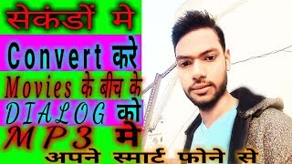 {34} Convert any movie and video song to MP3 from Android phone