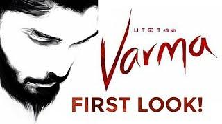OFFICIAL: Director Bala's VARMA First Look starring Dhruv | Vikram | TK 602