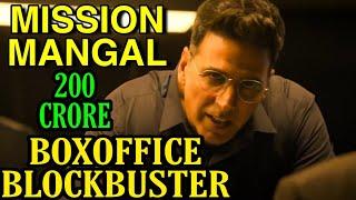 Mission mangal करेगी तूफानी कमाई, Social media पर छा गए Akshay Kumar, देखे वीडियो