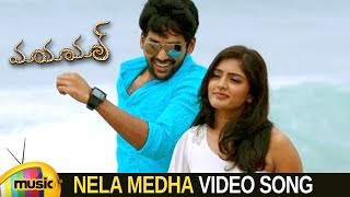Maya Mall Telugu Movie Songs   Nela Medha Full Video Song   Dileep   Eesha   Soniya   Diksha Panth