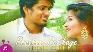 PROTHOM DEKHAYE | Shouvik Ahmed | Parsa Evana | Tahsin Ahmed