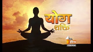 Yoga has played big role in connecting the world with India | Part - 1