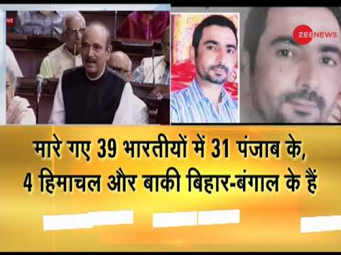 Xxx Mp4 Leader Of Oppn Ghulam Nabi Azad Lists Out 3 Issues That Opposition Wants To Discuss In The House 3gp Sex