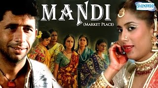 Mandi - The Market Place - Hindi Full Movie In 15 Mins - Shabana Azmi - Smita Patil - Classic Movie