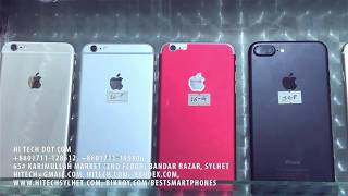 Used mobile market| I phone and smartphone in cheap price in Sylhet
