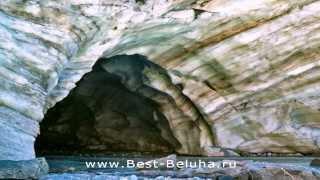 Поход к Белухе Best-beluha.ru