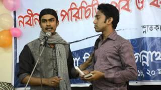 Jagannath University  ; Bangla Natok 'Reality of University life'