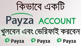 How to Create and Verified Payza Account | Bangla Tutorial ✔