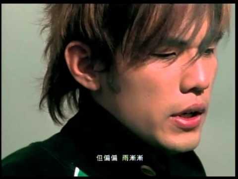 Jay Chou周杰倫【晴天 Sunny Day】 Official Music Video