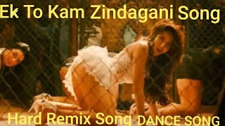 👉EK TO KAM ZINDAGANI REMIX SONG &PAYER DO PAYER LO NEW VERSON👈
