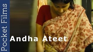 Husband And Wife Love Story | Bangla Short Film - Andha Ateet (The Blind Past)