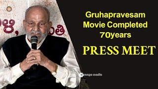 Gruhapravesam Old Movie 70 Years Function || Kasinathuni Viswanath || Dasari Narayana Rao ||