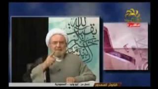 عاجل : الكوراني (كوكو) يصرح بتحريف القرآن الكريم