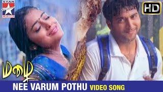 Nee Varum Pothu Video Song | Mazhai Tamil Movie Songs HD | Shriya | Jayam Ravi | Devi Sri Prasad