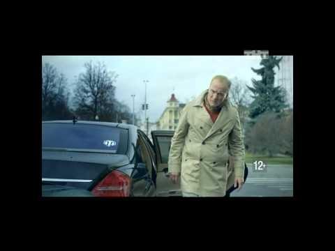 Смотреть рекламу гарри поттера на тнт бородач на тнт 10 фотография