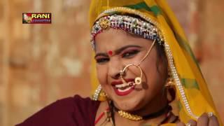 Rani Rangili सुपरहिट राजस्थानी सांग ॥  आयो पसीनो ॥ Latest Song 2016 || Dance Song