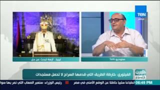 """العرب في إسبوع - حوار خاص مع الاستاذ أحمد الفيتوري حول """"الأزمة الليبية وتداعياتها"""""""
