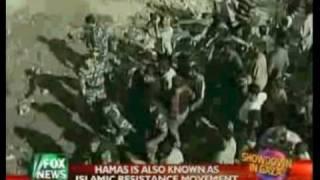 History of the Hamas movement