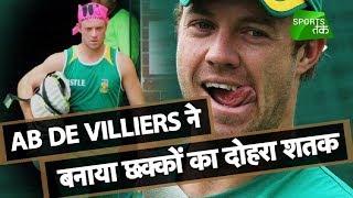 A Unique Double Ton For AB de Villiers | Sports Tak