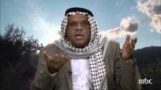 #MBC1 #واي_فاي - ابوالعبد