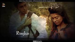 Brishty Chhuye   Tahsan   Moutushi   Lyrical Video   Etota Bhalobasi   Apurba
