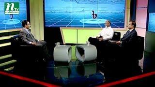 Market Watch | Episode 633 | Stock Market and Economy Update | Talk Show
