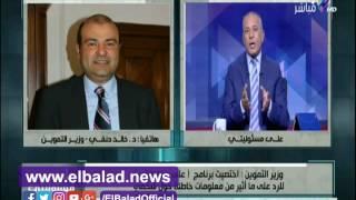 صدى البلد | وزير التموين: إذا غادرت الفندق سأقيم في خيمة أمام مجلس الوزراء.. فيديو