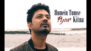 Humein Tumse Pyar Kitna | Kudrat | Amarnath
