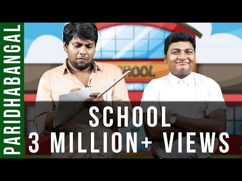 Xxx Mp4 School Parithabangal Deepa Troll Madras Central 3gp Sex
