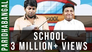 School Parithabangal | Deepa Troll | Madras Central