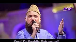 URDU NAAT( Sunte Hain Ke Mehshar Main)SYED FASHIUDDIN SOHARWARDIAT PTV.BY Visaal