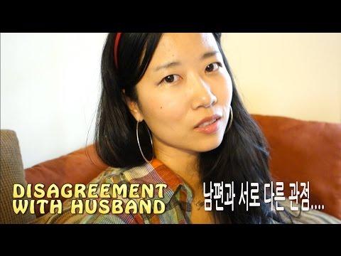 DISAGREEMENT WITH HUSBAND 남편과 너무 다른 관점 | KENYAN HUSBAND KOREAN WIFE | LIFE IN USA vlog ep.75 국제커플