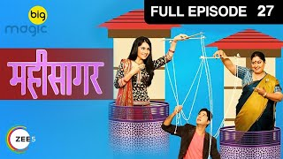 Mahi Sagar Ep 27 12th November Full Episode