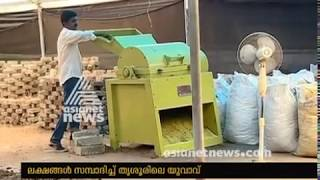 Suman thakkolkaran Making Fertilizer from chicken waste