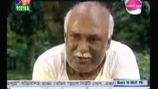 Bangla Natok Harkipta Part 26