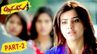 Alludu Seenu Full Movie Part 2 || Bellamkonda Srinivas, Samantha