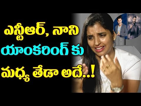 Xxx Mp4 Bigg Boss 2 Contestant Anchor Shyamala About Hosting On Jr Ntr Nani Bigg Boss 2 TTM 3gp Sex
