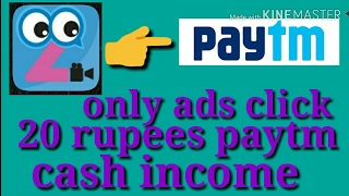 {ZUBAAN} ONLY ADS CLICK 20 RUPEES PAYTM CASH INCOME IN (HINDI)